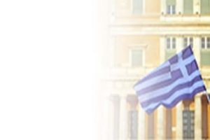 Why Can't Greece Pull Itself Out of the Financial Crisis?